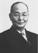 林雄造第二代教授